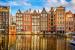2017 Kış Dönemi Paris, Normandiya, Amsterdam Turu Şok Promosyon (Sınırlı Sayıda)