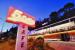 Üsküdar Cafe 5. Cadde'de Dj & Canlı Müzik ve Enfes Lezzetlerle Dolu Gala Yemeği İle Yılbaşı Kutlaması