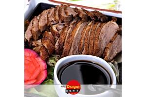 Alsancak Red Dragon Chinese Restaurant'ta 2 Kişilik Pekin Ördeği Menüsü