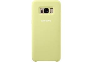 Samsung Galaxy S8 Silikon Koruyucu Kılıf (Yeşil)