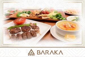 Riva Baraka Köyü'nde Ramazan'a Özel Enfes İftar Menüsü ve Eğlence Programları