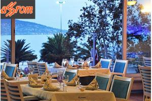 Adalar Manzaralı Dragos Sahil Aşşrom Restaurant'ta Ramazana Özel Enfes İftar Menüsü