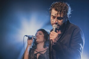 24 Ağustos Ozbi Feat Gülce Duru IF Performance Hall Beşiktaş Konser Bileti