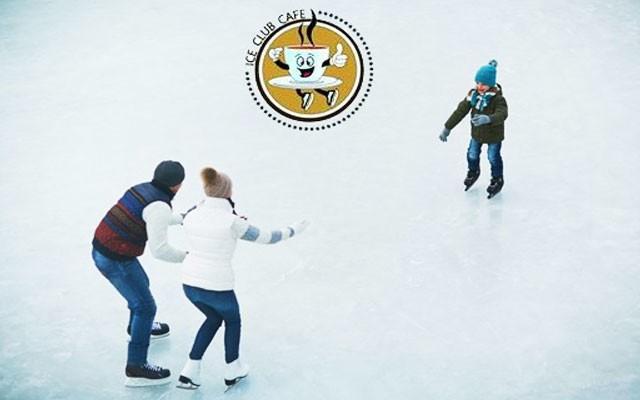 Vialand Avm Ice Clup Cafe'de Buz Pateni Eğlencesi veya Eğitimleri