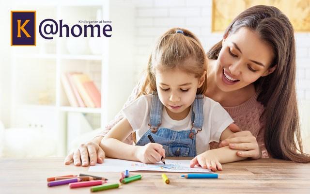 Kahome Türkiye Okul Öncesi (2-6 Yaş) İçin Evde Eğitim Seti