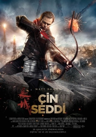 Çin Seddi / The Great Wall